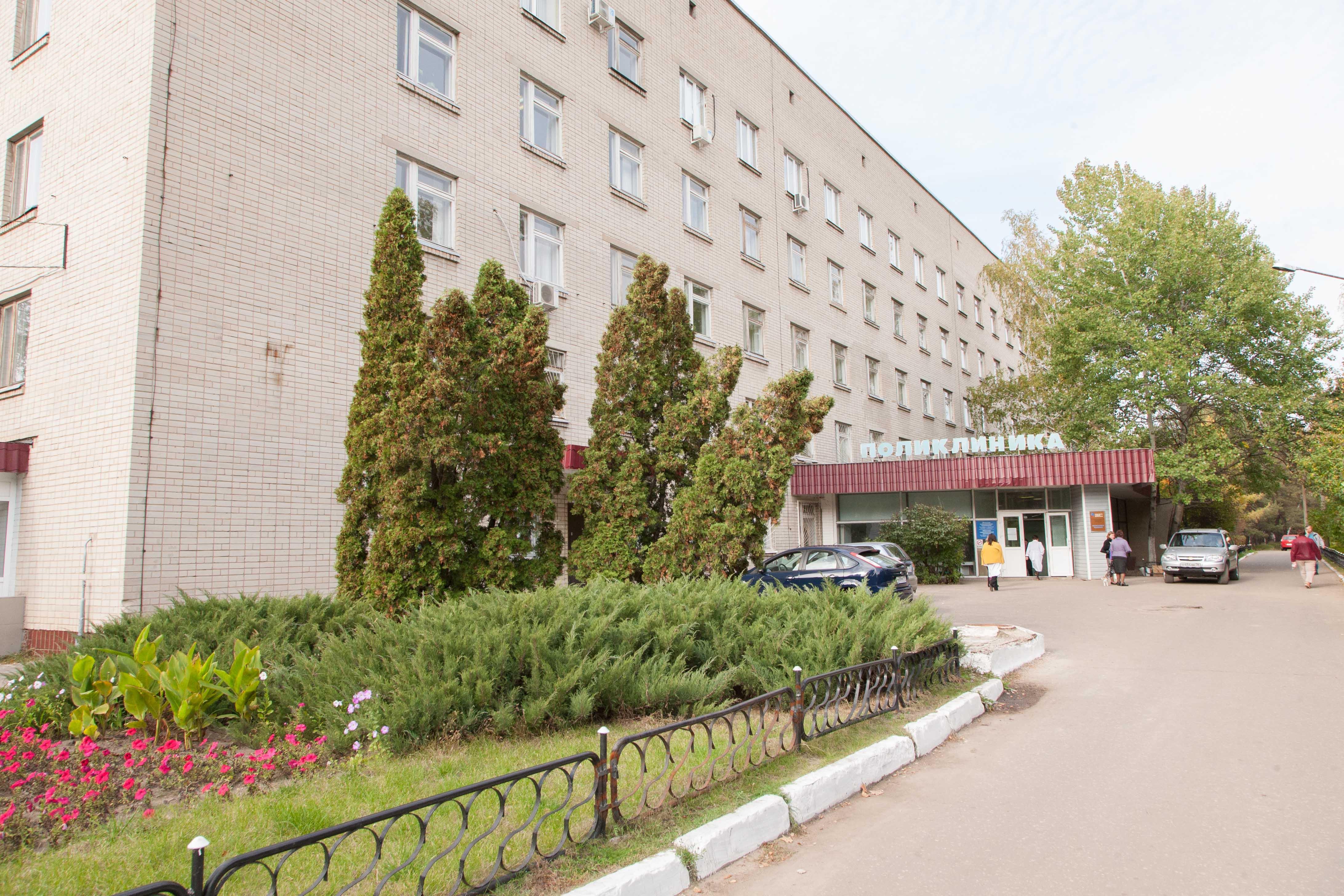 Гематологическая клиника г.саратова