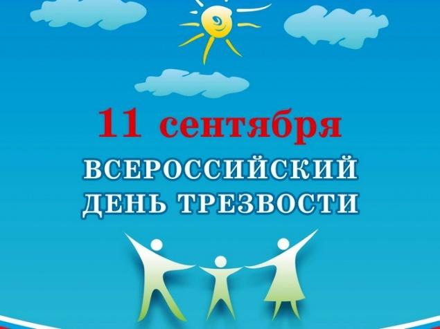 1077f698f454 По оценкам Минздрава, ежегодно 700 тысяч россиян умирает от причин,  связанных с алкоголем  это 30% мужчин и 15% женщин, а так же не доживут до  старости ...
